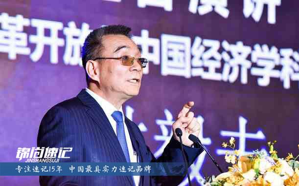 首届上海国际金融论坛2.jpg